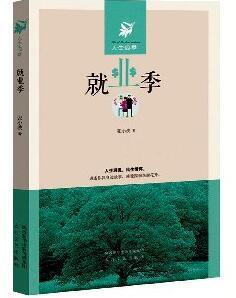 http://www.weixinrensheng.com/xingzuo/602678.html