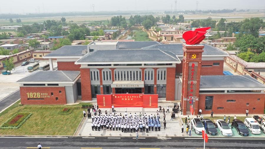 阳谷县郭屯镇九都杨村鲁西第一个党支部纪念馆.jpg
